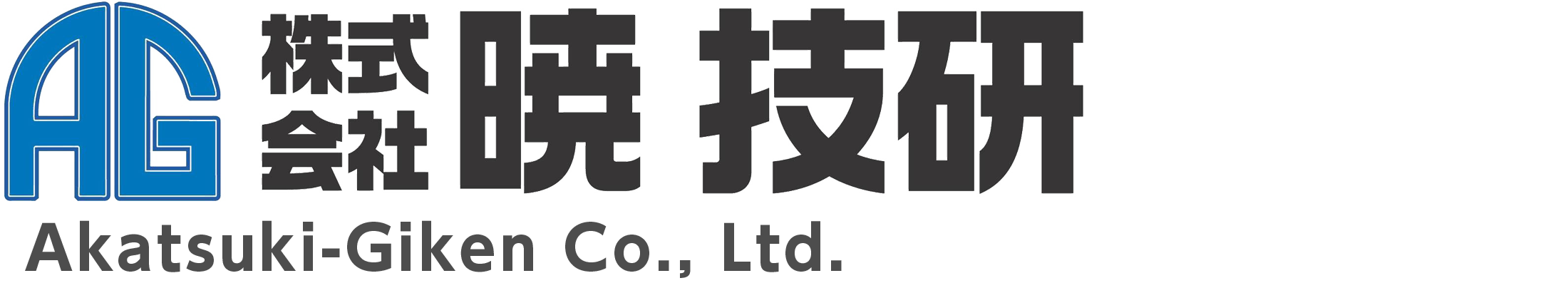 Akatsuki-Giken Co., Ltd.